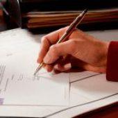 Как проще всего подать документы на регистрацию ООО.